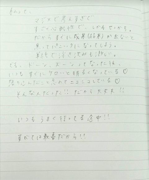 {2F969329-D363-462A-B4C3-CD192F104364}
